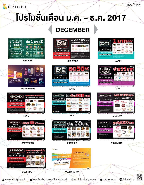 Calendar-Activities-Schedule